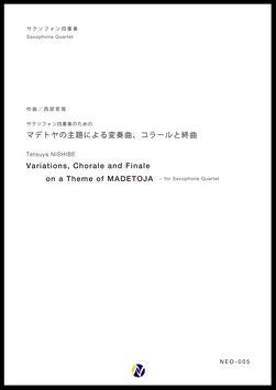 マデトヤの主題による変奏曲、コラールと終曲