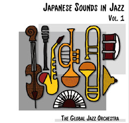 【CD】Japanese Sounds in Jazz Vol.1【お取り寄せ品】