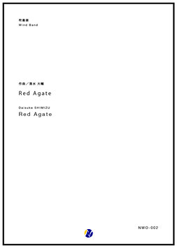 Red Agate(清水大輔)【吹奏楽】