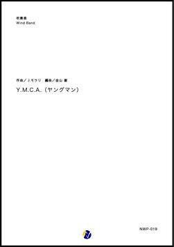 Y.M.C.A.(ヤングマン)