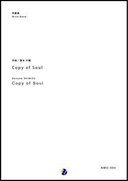 Copy of Soul