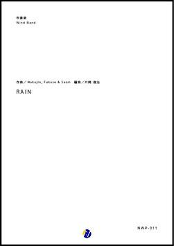 RAIN(Nakajin, Fukase & Saori/片岡俊治 編曲)【吹奏楽】