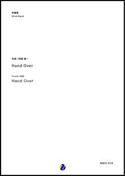 Hand Over(阿部勇一)【吹奏楽】