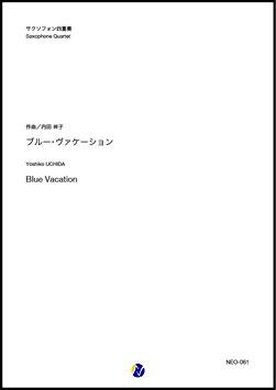 ブルー・ヴァケーション【サクソフォン四重奏】