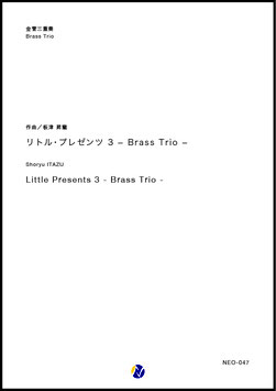 Little Presents 3 -Brass Trio-【金管三重奏】