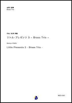 Little Presents 3 -Brass Trio-(板津昇龍)【金管三重奏】
