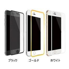 [0.23mm]前面完全カバー強化ガラス iPhone6(4.7インチ)