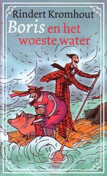 Kinderboek: Boris en het woeste water van Rindert Kromhout