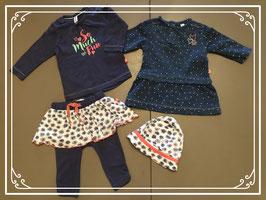 4-delig kledingsetje merk Babyface - maat 62