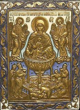 """Icono ortodoxo del siglo XIX """"Fuente de la vida"""" bronce y esmalte azul"""