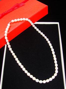Edle Perlenkette mit außergewöhnlichem Glanz