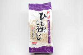 【まるみ麹本店】ひしおこうじ(乾燥)