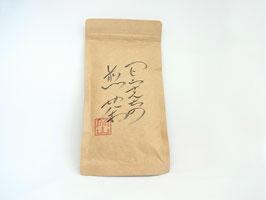 【下山さんちのお茶】 煎茶