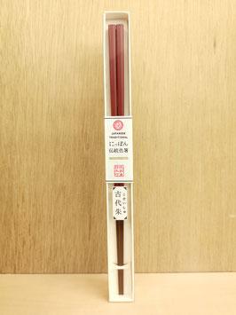 【カワイ】にっぽん伝統色箸