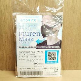 【ダイヤ工業】ムレンマスク 黒 ふつうサイズ