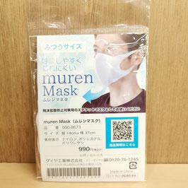 【ダイヤ工業】ムレンマスク ふつうサイズ 白