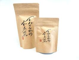 下山さんちのお茶 玄米茶ティーバッグ