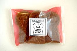【シャルマン】古墳クッキー(チョコ)