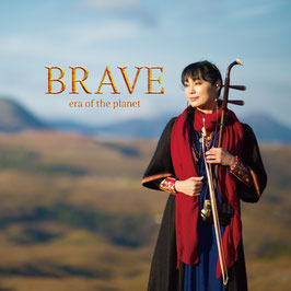BRAVE CD+パンフレットセットor CDのみ