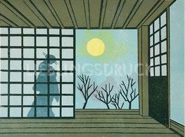 Grafik zum Bucheinband »Japans Geister«