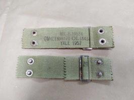Poggiatesta posteriore liner M1 US (#1)