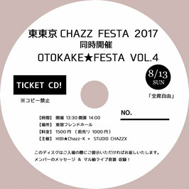 TOTO CHAZZ 2017 TICKET CDR