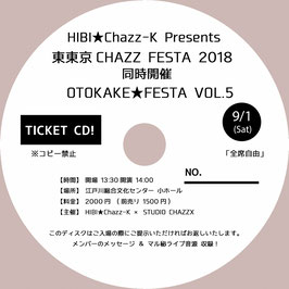 TOTO CHAZZ 2018 TICKET CDR