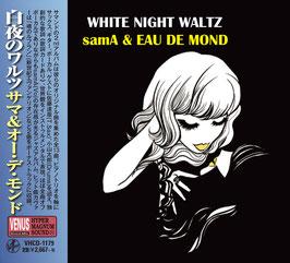 【白夜のワルツ】samA&EAU DE MOND