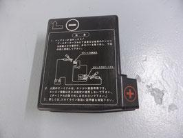 Abdeckung Sicherungskasten Motorraum