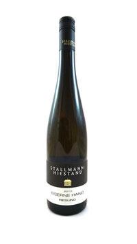 Weingut Stallmann-Hiestand Eiserne Hand 2015, halbtrocken
