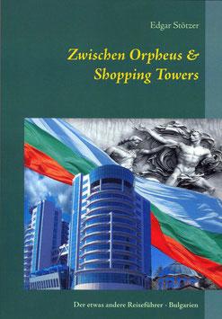 """""""Zwischen Orpheus & Shopping Towers"""""""