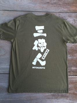 三徳山Tシャツ(オリーブ色/黒色) サイズ S・M・L・XL