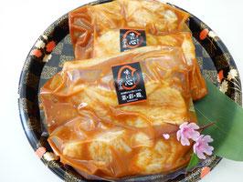 岩手県産「彩菜鶏(さいさいとり)」味噌漬け900g【クール便】