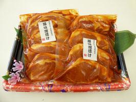 福島県産上規格豚ロース味噌漬け 70g×8枚【クール便】