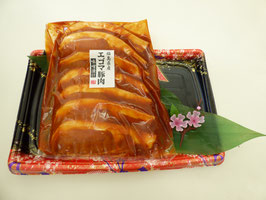 福島県産エゴマ豚 味噌漬け95g×7枚【クール便】
