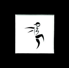 """Tuschezeichnung """"Breakdancer 7"""""""