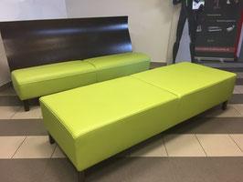 Lounge-Bank Set, Ausstellungsstück