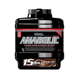 Inner Armour- Anabolic Peak