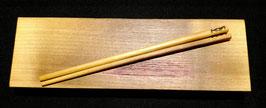 Sushi - Set  1977