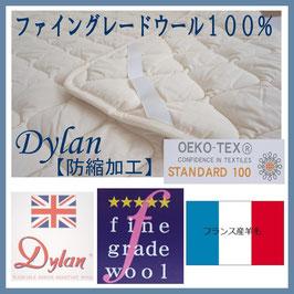 ベッドパッド ディランウール Dylan シングル100×200cm セミダブル120×200cm ダブル140×200cm クイーン160×200cmベッドスプレッドハウス BedspreaD HousE