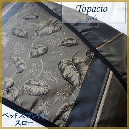 ベッドスロー  トパシオ Topacio Gold サイズ:シングル横180×縦80cm   ベッドスプレッドハウス BedspreaD HousE