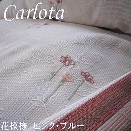 ベッドスプレッド カーロタ Calota 刺繍色:ピンク サイズ:シングル180×270cm ダブル230×270cm クイーン250×270cmベッドスプレッドハウス BedspreaD HousE