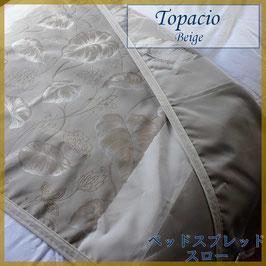 ベッドスロー トパシオ Topacio Beige サイズ:シングル横180×縦80cm ダブル横230×縦80cm  クイーン横250×縦80cmベッドスプレッドハウス BedspreaD HousE