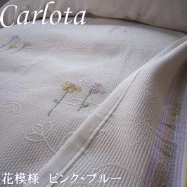 ベッドスプレッド カーロタ Calota 刺繍色:ブルー サイズ:シングル180×270cm ダブル230×270cm クイーン250×270cmベッドスプレッドハウス BedspreaD HousE