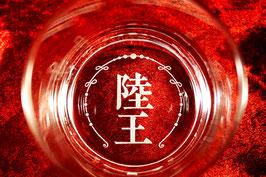 【ロックグラス】 国産 化粧箱付き  ラッピング無料  名入れ  写真彫刻  ロゴマーク