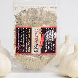 送料無料 にんにく黒胡椒 24g 青森県産にんにく 使用 メール便