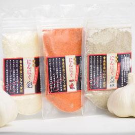 送料無料 にんにく一味 にんにく塩 にんにく黒胡椒 3種セット 青森県産にんにく 使用 メール便