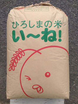 渡橋さんのコシヒカリ玄米30kg(29年産新米)