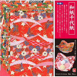 Chiyogami - Origamipapier mit japanischem Buntpapier