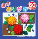 Qualitäts-Origami 500